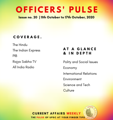 Officers pulse 21